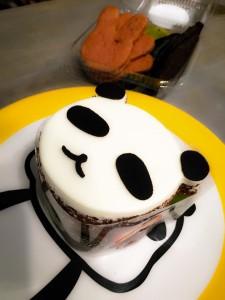 アランジサービスケーキ
