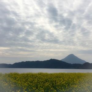 開聞岳2016